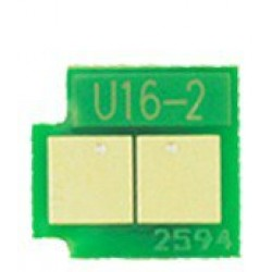 Utángyártott HP 5200 CHIP (For Use) 12K ZH*