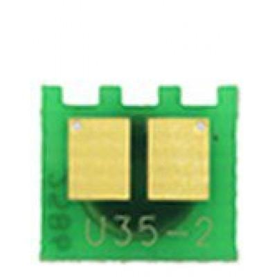 Utángyártott HP M880 CHIP Bk.29,5k./CF300A/ CI*(For Use)