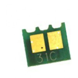Utángyártott HP M651 CHIP Cyan.15k.(For Use) CF331A ZH*