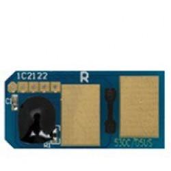 Utángyártott OKI C810/830 CHIP Yellow 8k.(For Use) ZH*