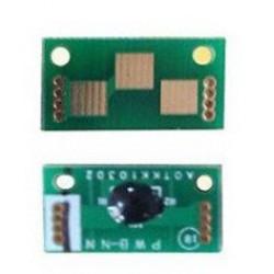 Utángyártott MINOLTA C654/754 Toner CHIP Magenta (For Use) TN711M ZH*