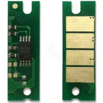 Utángyártott RICOH SP150 Toner CHIP 0,7k.(For Use) SCC*
